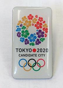 オリンピック招致バッチ.jpg